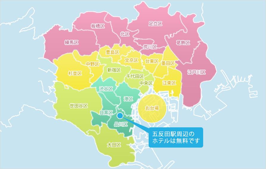 五反田店デリバリーマップ