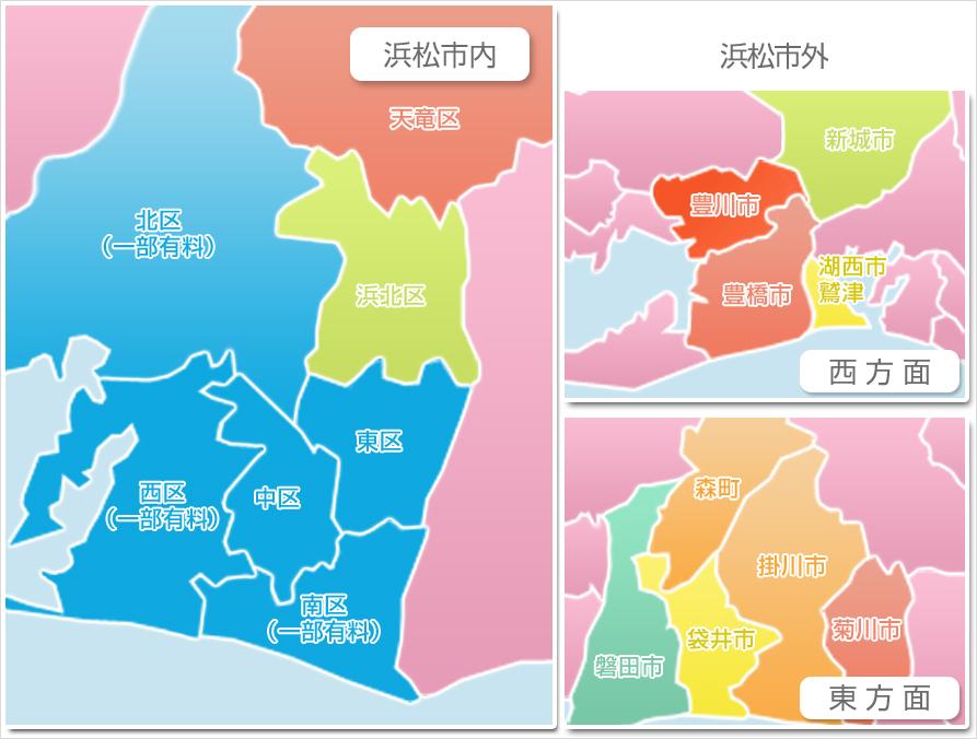 浜松店デリバリーマップ