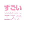 [すごいエステ] ロゴ